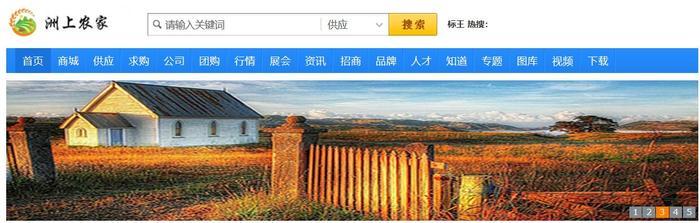 沅江市绿洲农业综合开发有限公司.jpg