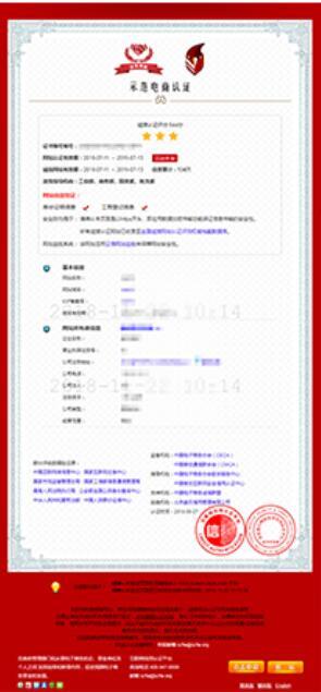 示范电商证书.jpg