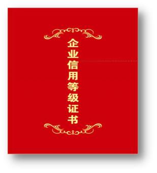 纸质证书封面.jpg
