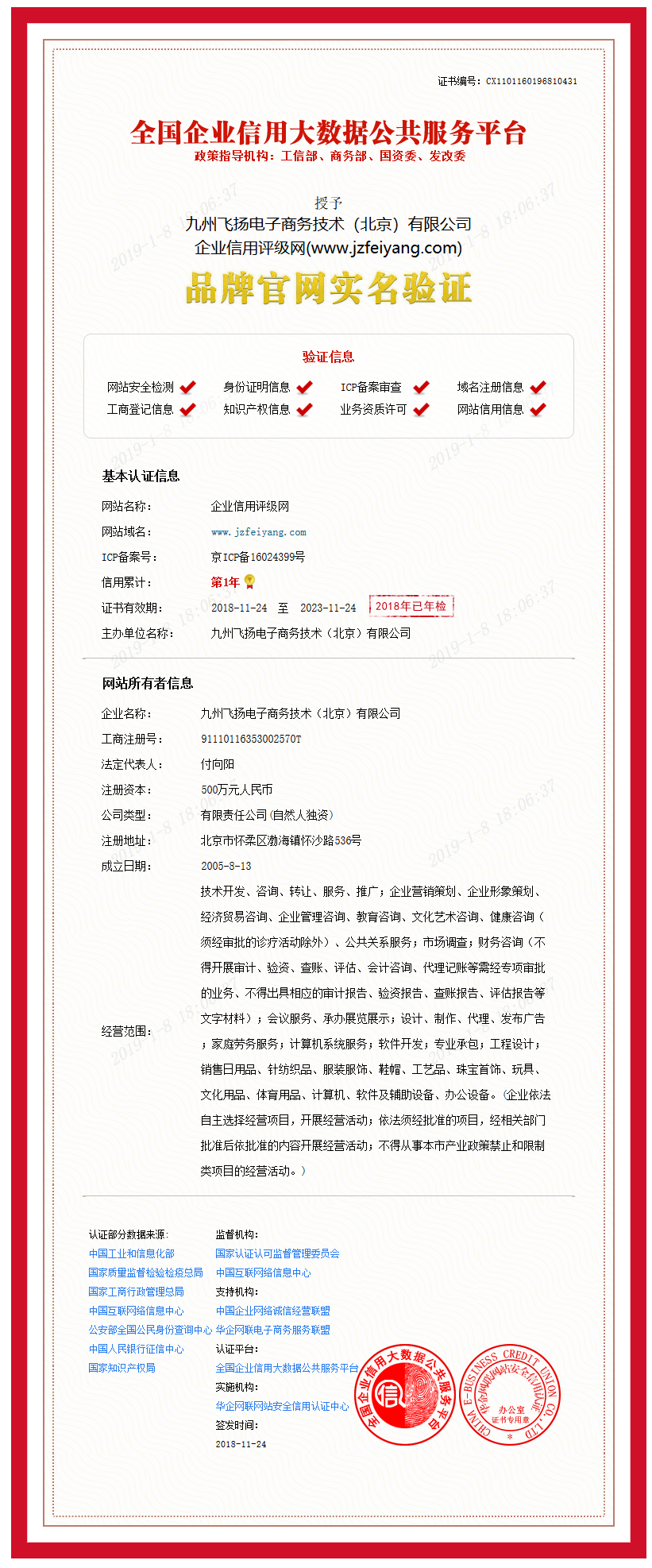 品牌官網.png