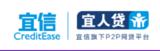 普惠金融领军企业-宜人贷