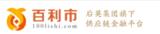 供应链金融-百利市