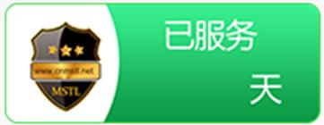 网络安全认证logo1.png