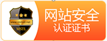 网络安全认证logo.png